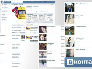 http://vkontakte.ru