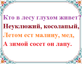 hello_html_7e1d296c.png
