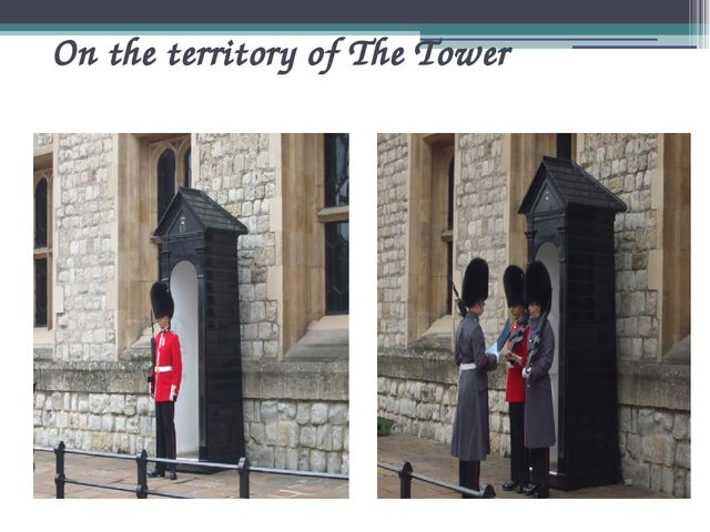 On the territory of The Tower