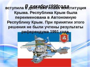 В декабре1998года вступила в действие новая конституция Крыма. Республика Кр
