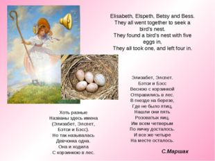 Elisabeth, Elspeth, Betsy and Bess. They all went together to seek a bird's n
