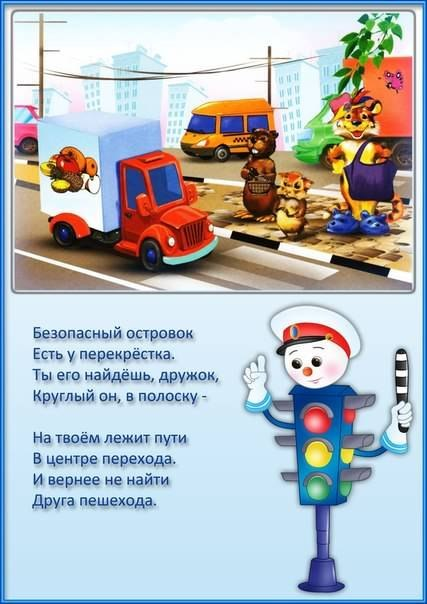 hello_html_m1b4e6061.jpg