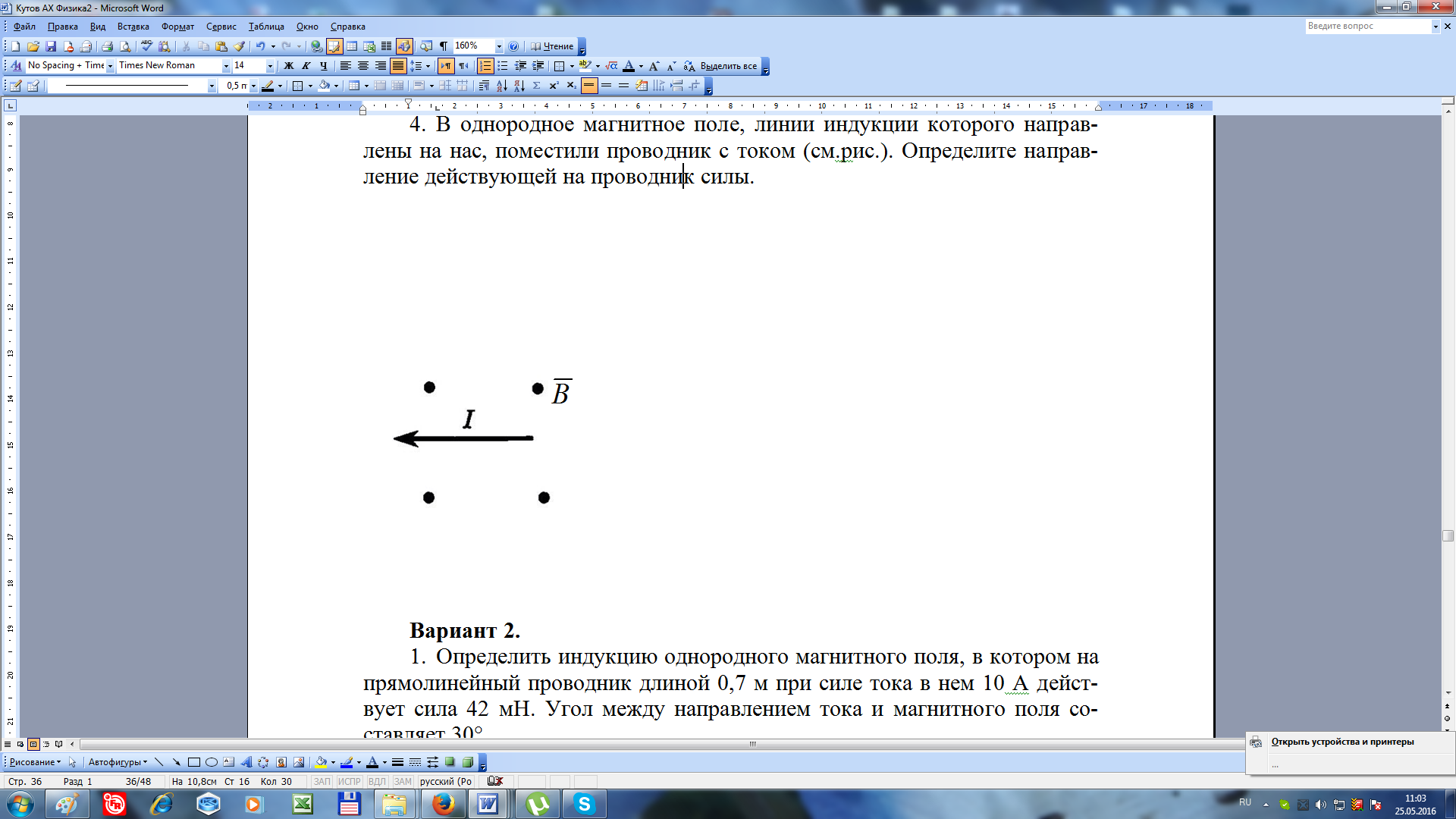 hello_html_2e8acbac.png