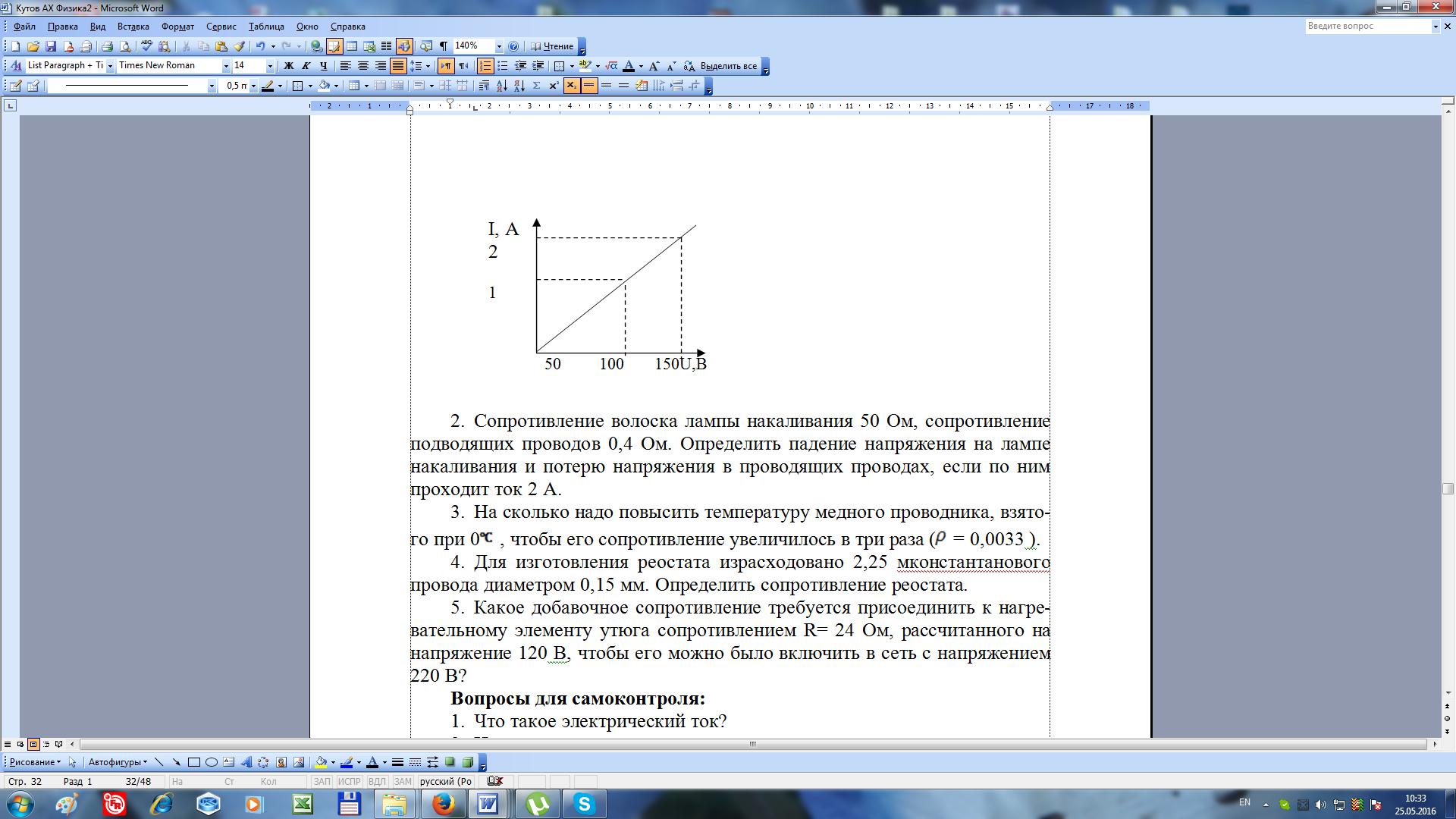 hello_html_4de43eae.png