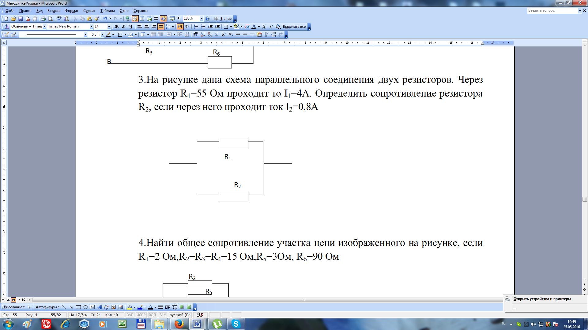 hello_html_5ed4910b.png