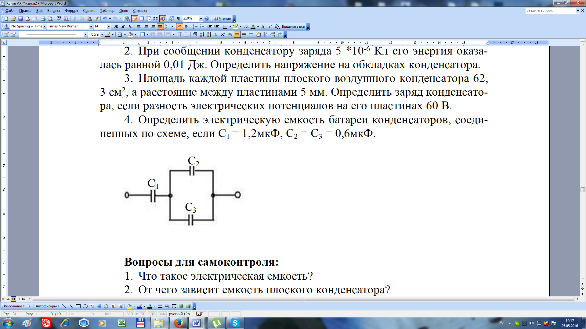 hello_html_65c1e156.png