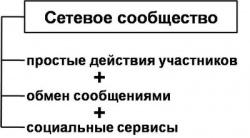 hello_html_23cfbdda.jpg