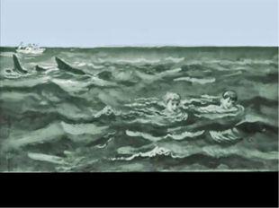 Но они были ещё далеко от них, когда акула уже была не дальше 20 шагов.