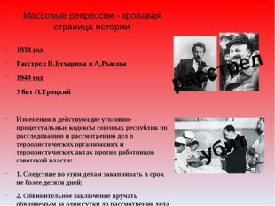 ГУЛАГ – главное управление лагерей Решение Политбюро ЦК ВКП(б) № П51/144 от 5