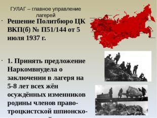 1936 год – принятие Конституции (Сталинской) Проанализируйте текст: в чем про