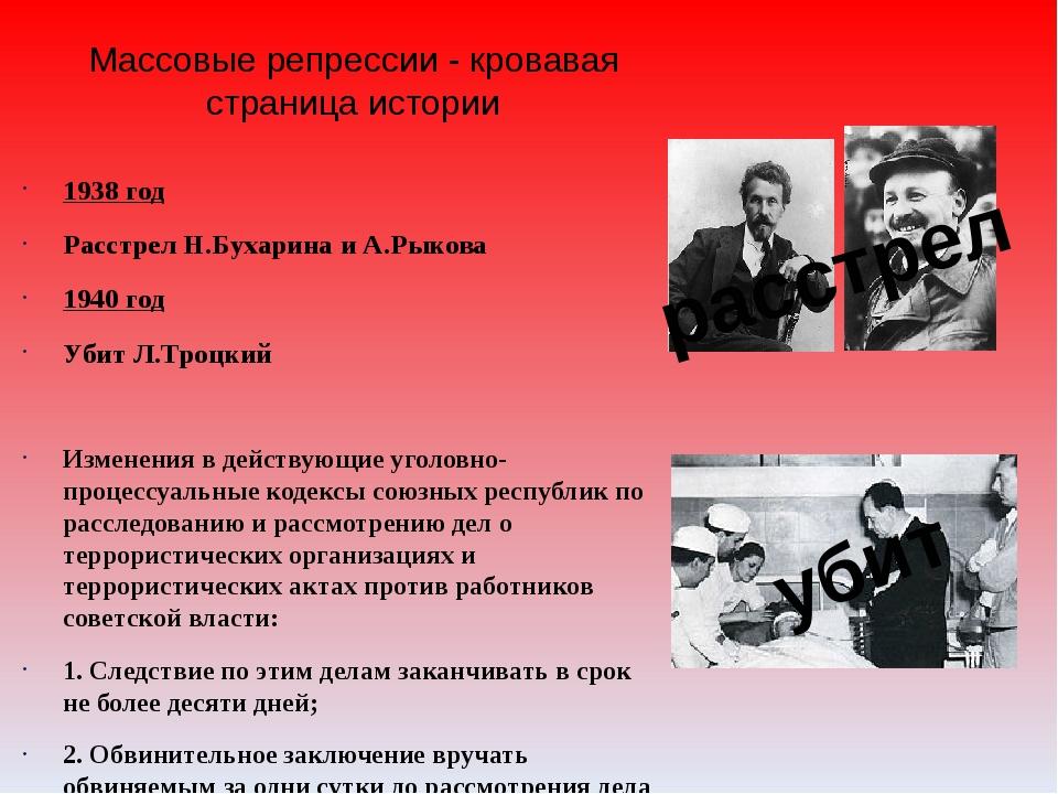 ГУЛАГ – главное управление лагерей Решение Политбюро ЦК ВКП(б) № П51/144 от 5...