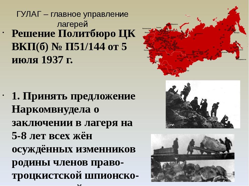 1936 год – принятие Конституции (Сталинской) Проанализируйте текст: в чем про...
