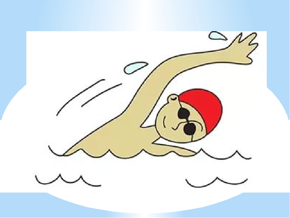 мушкетеры картинка плавать на английскому переводится как