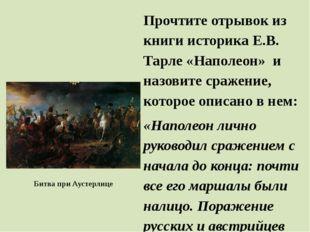 4 тур «Внутренняя политика» А) 1801г. Б) 1803 г. В) 1801 г Г) 1809 г. Д) 1802