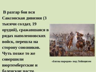 1 балл за сопоставление 1) создание военных поселений 2) воспитание цесаревич