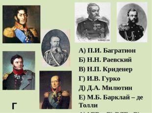 http://perevalnext.ru/predanya/hrebetrossii/aleksandr-pervyiy-na-urale/attac