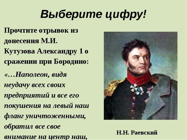 В. Кожина, Г. Курин, Е. Четвертаков, Д. Давыдов известны тем, что А) спасли...