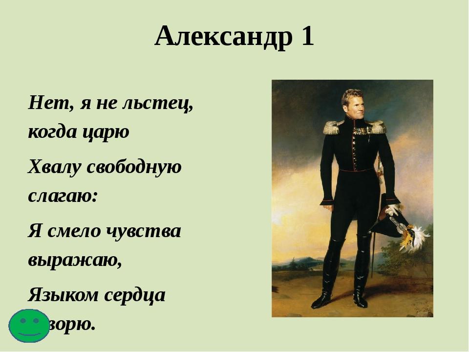 Прочтите отрывок из книги историка Е.В. Тарле «Наполеон» и назовите сражение...