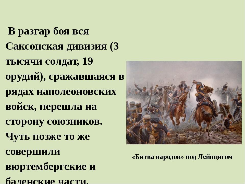 1 балл за сопоставление 1) создание военных поселений 2) воспитание цесаревич...