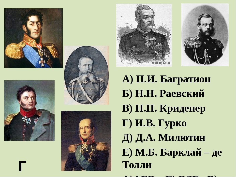 http://perevalnext.ru/predanya/hrebetrossii/aleksandr-pervyiy-na-urale/attac...