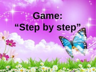 """Game: """"Step by step"""""""