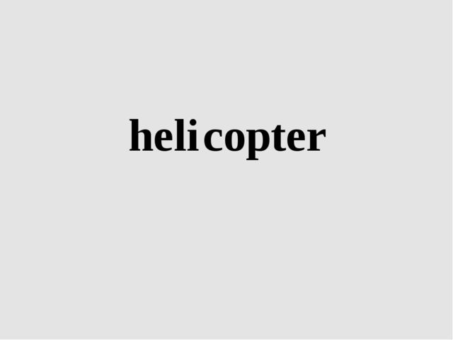 heli copter