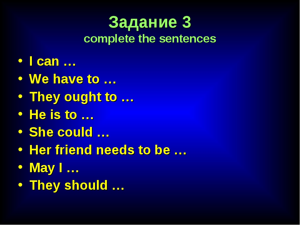 Задание 3 complete the sentences I can … We have to … They ought to … He is t...