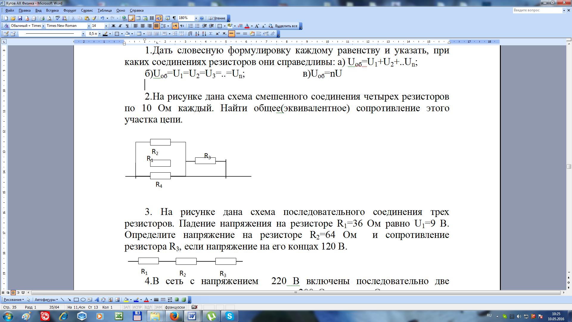 hello_html_m137e6b40.png