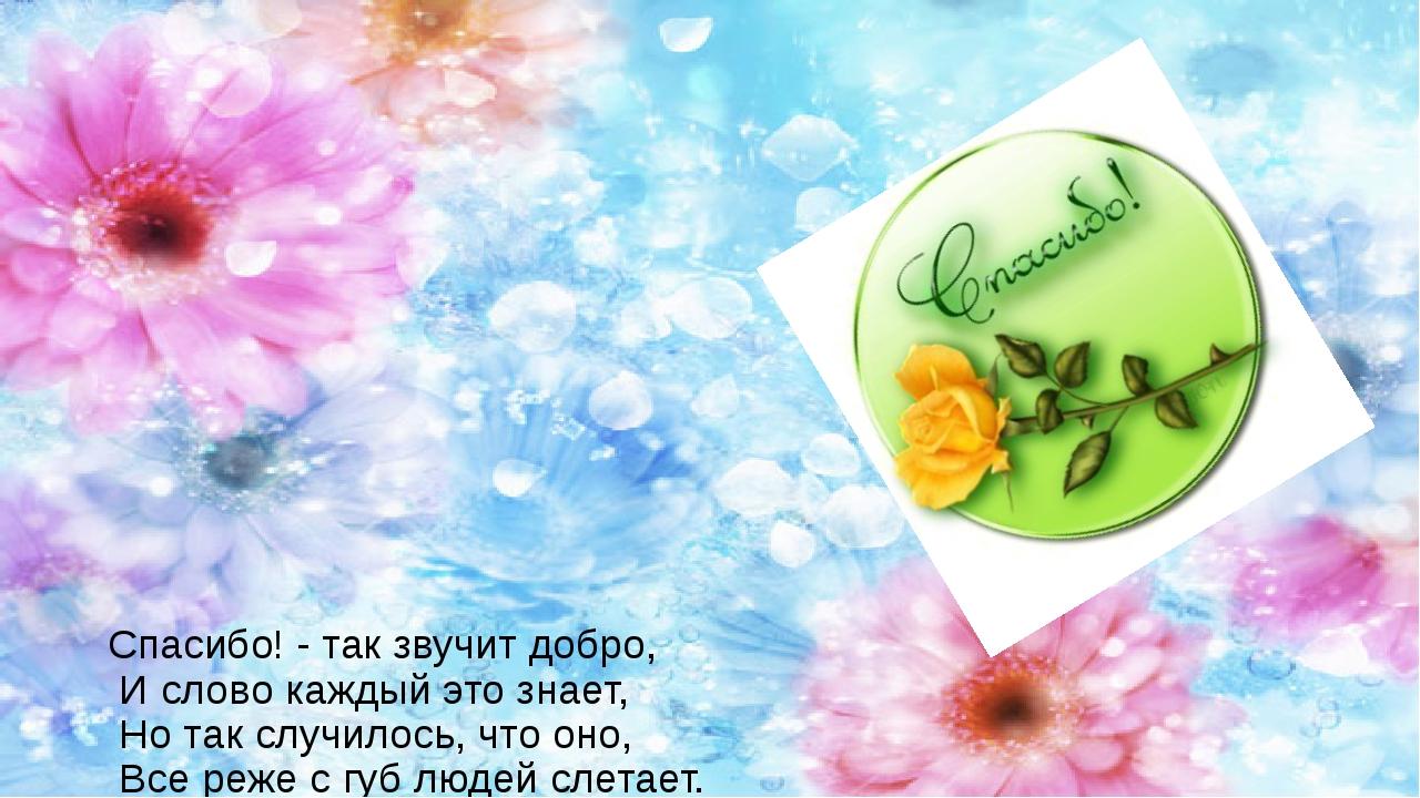 на казахском спасибо за поздравления добавлять свои