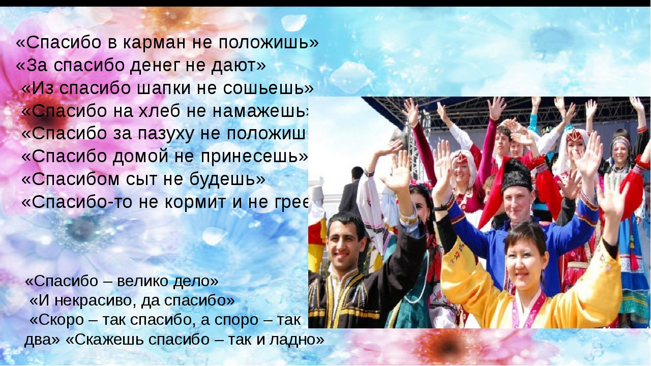 Рисованные девочки, открытки с днем благодарности в казахстане