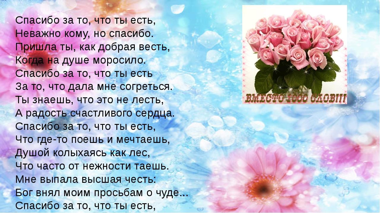 забавные на казахском спасибо за поздравления первый