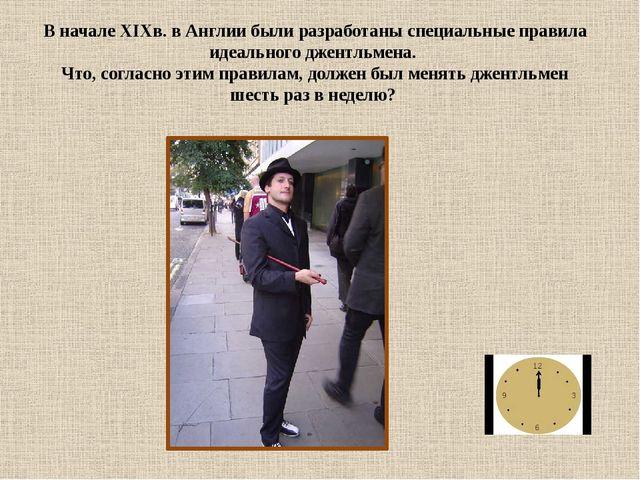 Когда иностранец переходит улицу: помните, куда надо посмотреть при пересечен...