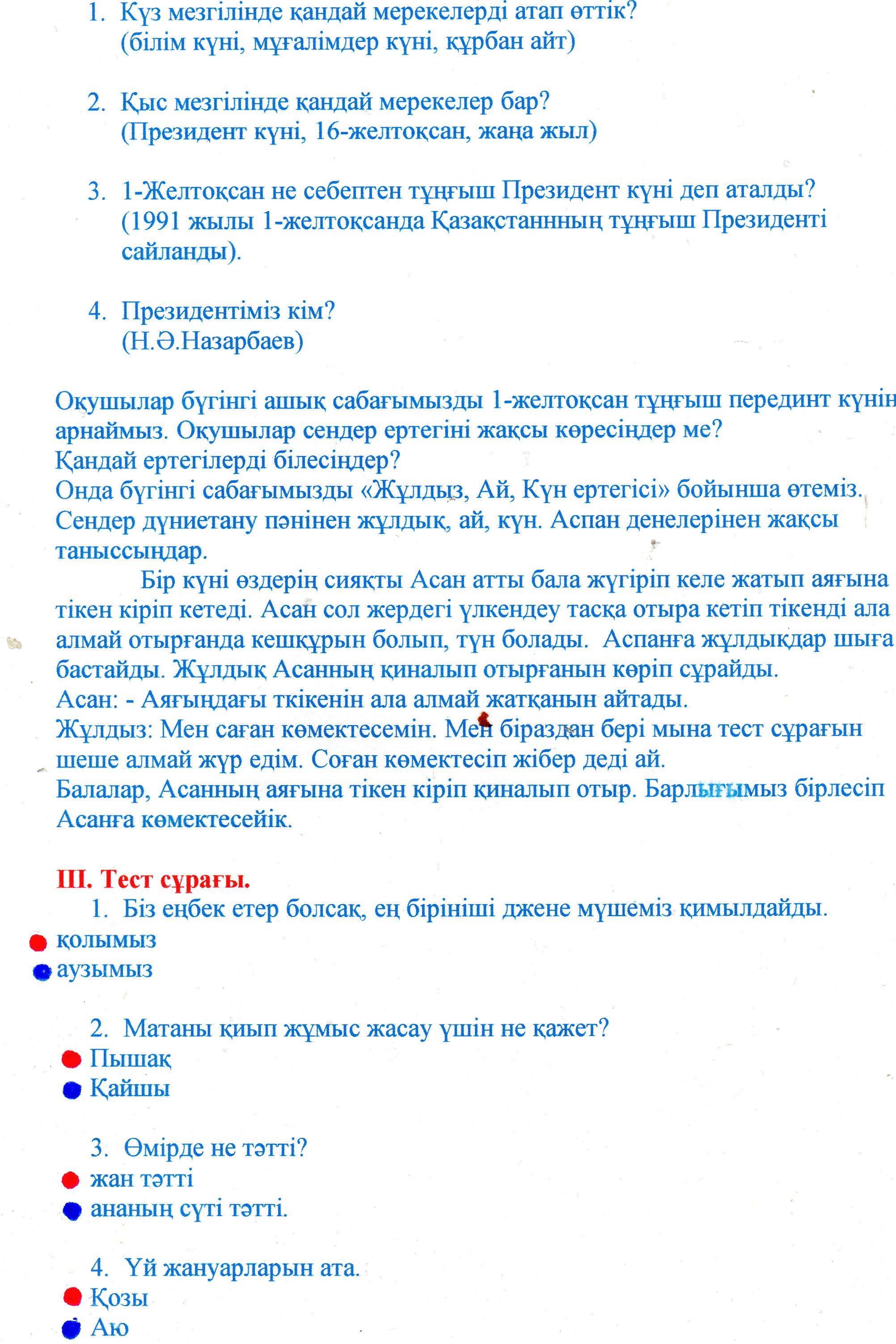 hello_html_58b80415.jpg