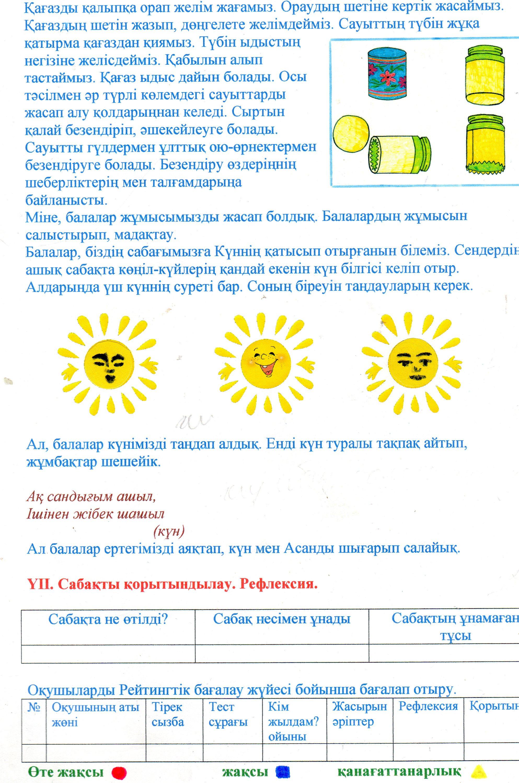 hello_html_6c9f3210.jpg