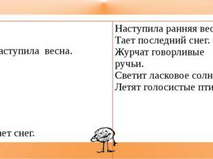 стр. 151 упр. 404