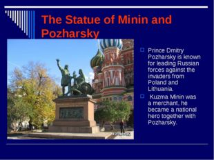 The Statue of Minin and Pozharsky Prince Dmitry Pozharsky is known for leadin