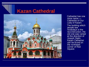 Kazan Cathedral Cathedral has one more name — Cathedral of Our Lady of Kazan.
