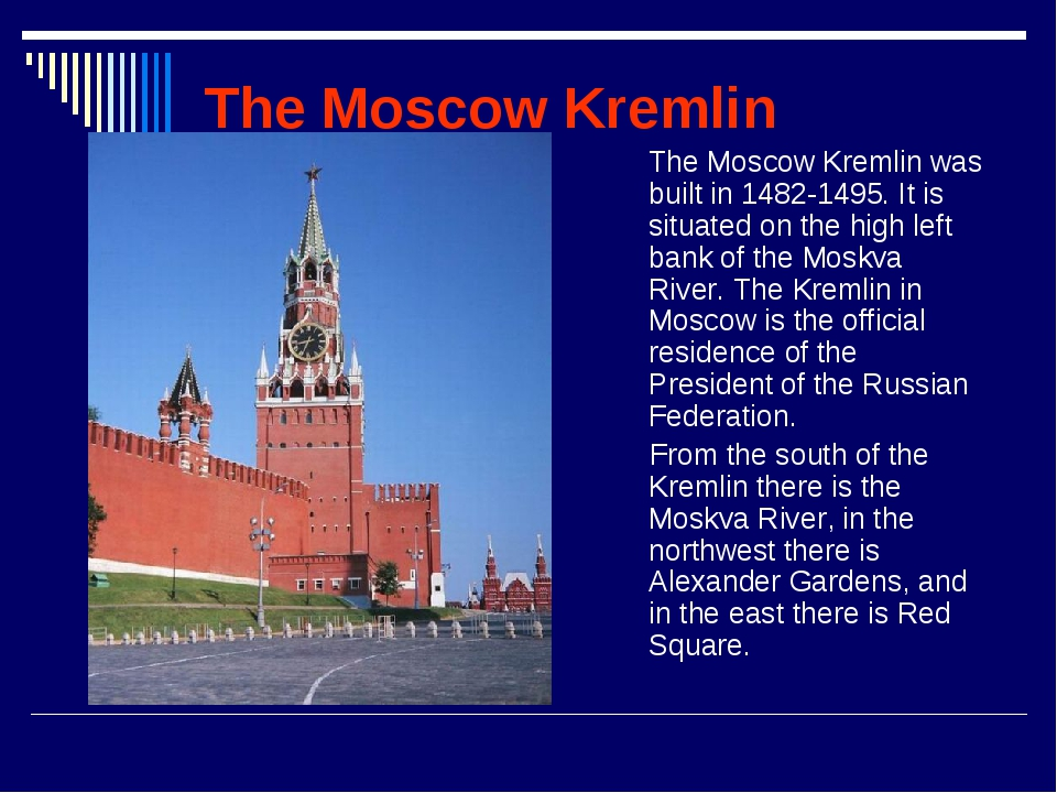 The Moscow Kremlin 	The Moscow Kremlin was built in 1482-1495. It is situated...