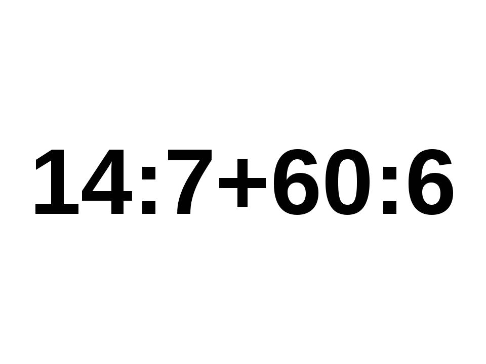 14:7+60:6