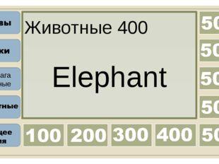 Прилагательные 500 Назовите основные правила сравнения прилагательных Прилага