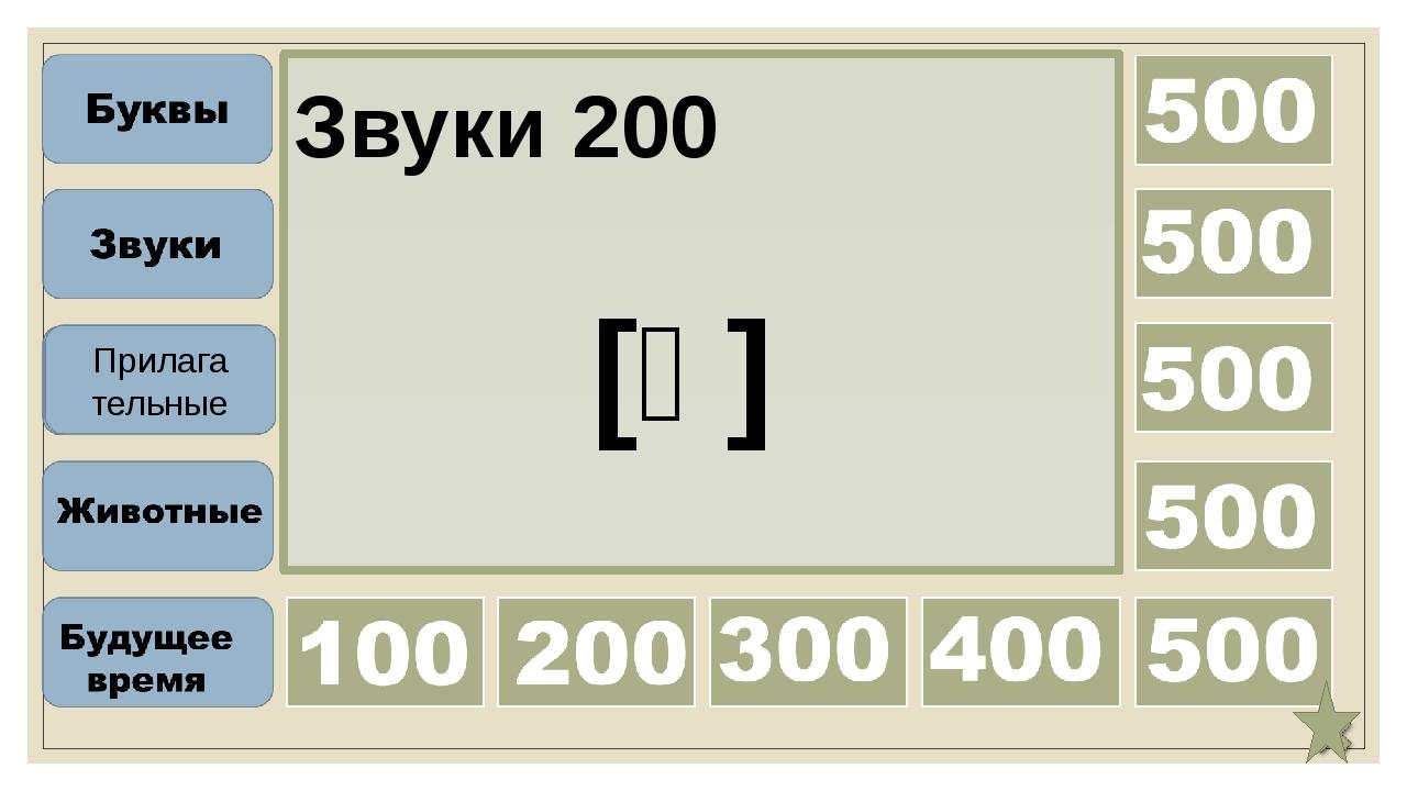 Прилагательные 200 Назовите сравнительную степень сравнения прилагательного h...