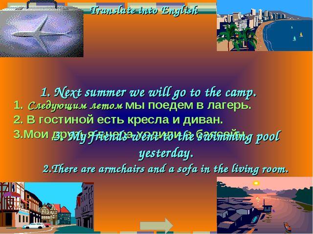 Translate into English 1. Следующим летом мы поедем в лагерь. 2. В гостиной е...