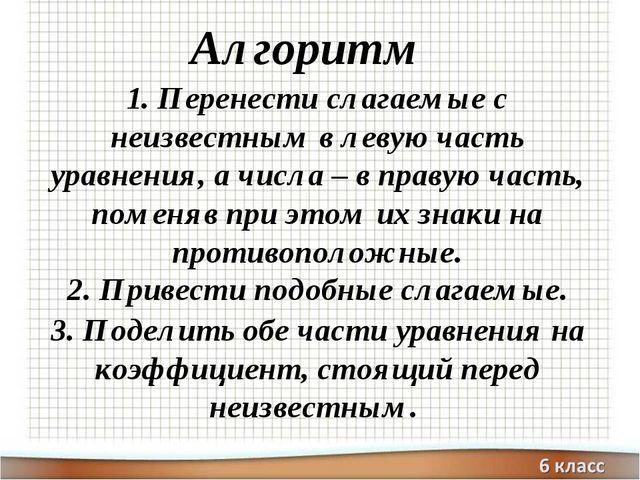 Учебник Стр. 231 № 1316 (ж) – I вариант № 1316 (з) – II вариант