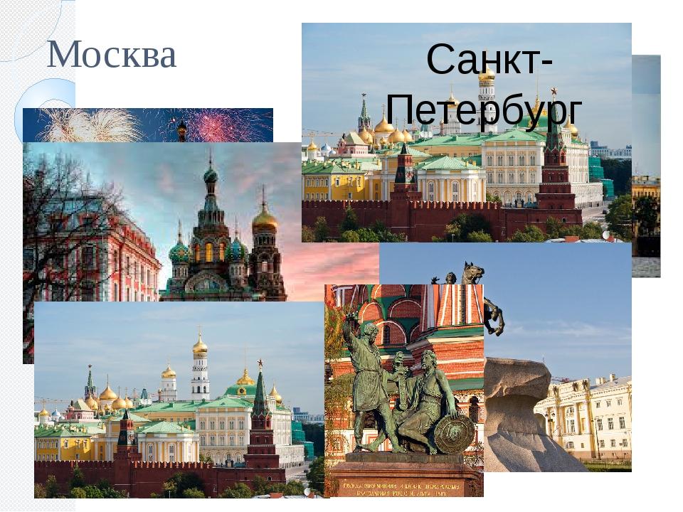Чем гордится Россия Гжель Хохлома Изделия из бересты Что рассказывают о нашей...