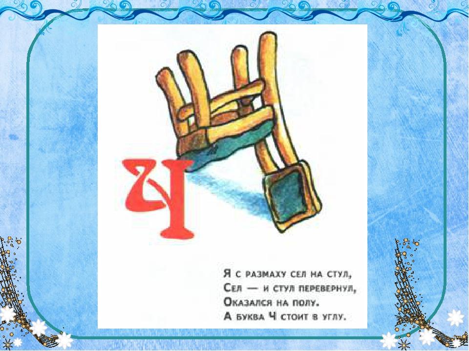победы перевернутый стул картинка этом мелкокристаллический