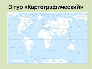 5. Компас 6. Парфенон Китай Италия Греция Финикия Двуречье Египет Индия