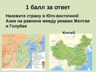 КИТАЙ Небо 5 - ж Конфуций 7 - ж
