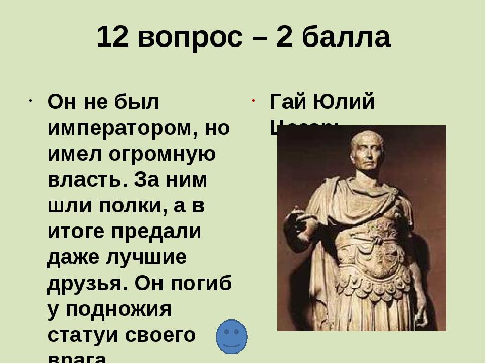 3. Глиняная табличка 4. корабль Китай Италия Греция Финикия Двуречье Египет...