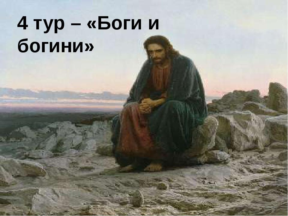 ЕГИПЕТ Амон-Ра 6 - е Осирис 8 - е