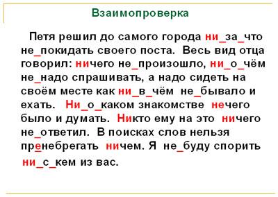 hello_html_66883e2.jpg